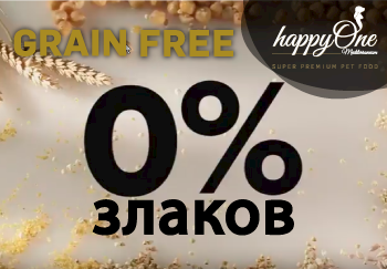 Почему у HappyOne Mediterraneum нет злаков?...